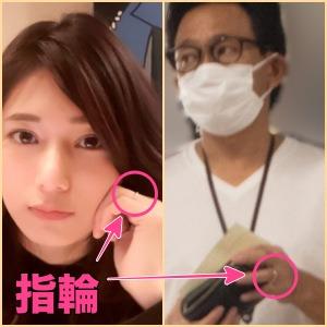 城島茂と菊池梨沙が結婚!!