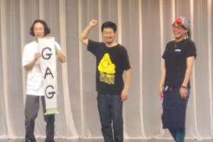 GAG少年楽団からGAGに改名