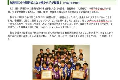 黒島結菜の出身小学校は糸満市立潮平小学校の可能性が高い