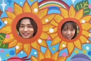 横浜流星と西野七瀬のお似合い画像