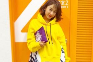 平祐奈が平野紫耀の楽屋前で撮影