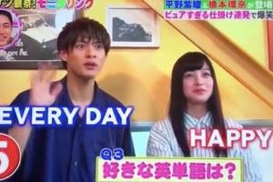 平野紫耀の天然エピソード&爆笑発言14