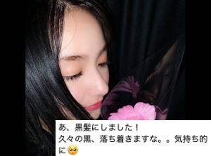 平祐奈が平野紫耀と髪色をお揃いに!