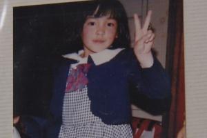 麻生久美子の幼少期の画像