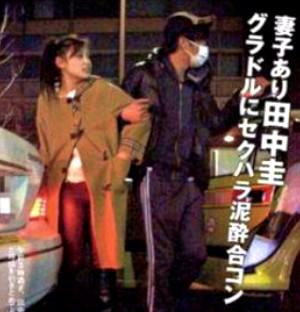 田中圭が嫁との結婚後に合コンへ