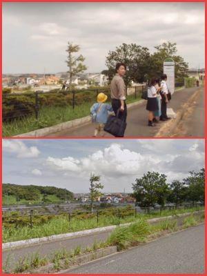 ほん怖2019:佐藤健のロケ地(バス停)の場所