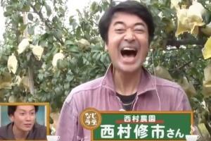 新潟のテレビ番組で西村元貴の父親の西村修市がサプライズ登場した時の画像
