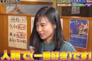 松坂桃李の彼女は小島瑠璃子?