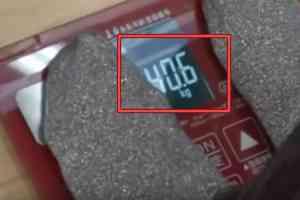 2016年の鈴木ゆうかの体重は40.6キロだった