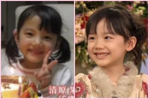 清原果耶と芦田愛菜の子供の頃の比較画像