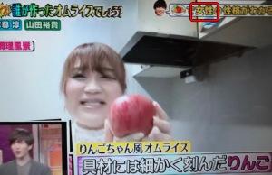 りんごちゃんが女芸人に!?