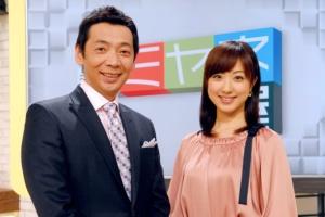宮根誠司が川田裕美の結婚についてコメントした