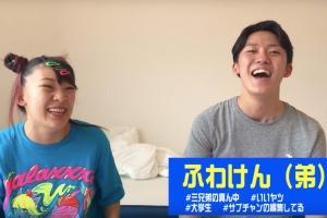 フワちゃんと弟・ふわけんは笑顔がそっくり