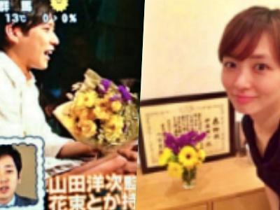 伊藤綾子の匂わせ:二宮がもらった花を部屋に飾っている?