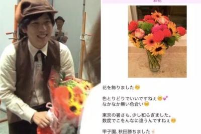 伊藤綾子の匂わせ:二宮和也がもらった花束と部屋に飾った花が一致している?