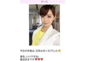 伊藤綾子の匂わせ:二宮のメンバーカラーの黄色を意識している?