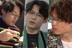 松村北斗はよく丸いメガネを着用する