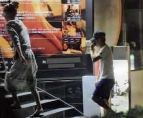 大野智と結婚相手のフライデー画像:岩盤浴