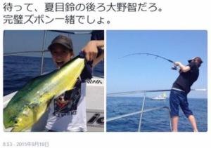 大野智と結婚相手の匂わせ画像:釣り