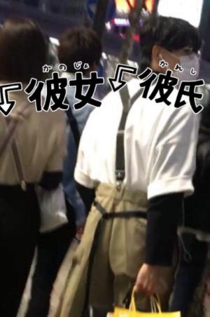 松村北斗と思われる人物が彼女とデートする姿が目撃された