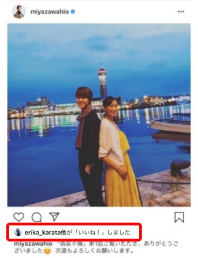 唐田えりかは東出昌大の妻・杏が主演のドラマに関する告知にいいねをしていた。