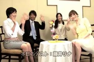 藤井リナと昭恵夫人はYouTubeの撮影がきっかけで知り合った