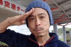 ナスDこと友寄隆英