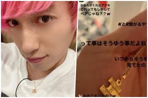 吉田朱里と中村海人と同じネックレスをEXITも持っている