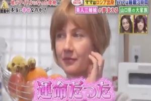 村重杏奈の両親は運命的な出会いで結婚
