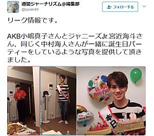 中村海人は2017年にAKB48のメンバーとのプライベート写真が流出した。