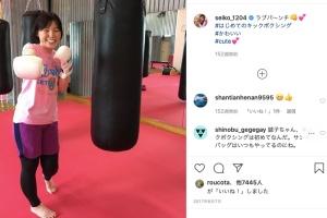 尼神インター誠子はダイエットのためにキックボクシングを取り入れていた