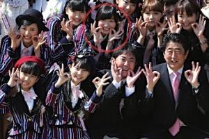 指原莉乃が桜見る会に出席したのは2014年の一度だけ