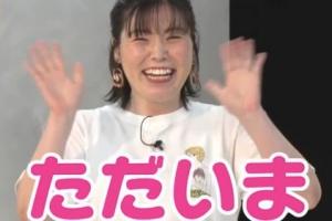 尼神インター誠子の2020年現在の体重は?