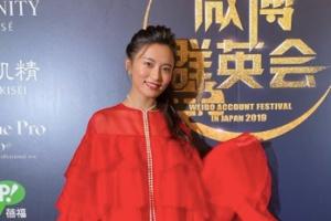 小島瑠璃子がSNSを削除:weiboのイベントに参加した際の小島瑠璃子