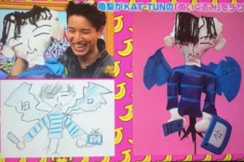 亀梨和也のイラスト、元メンバーの似顔絵は特徴を捉えている