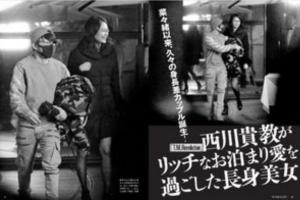 西川貴教と伊東紗冶子が2018年2月にフライデーされた記事の内容