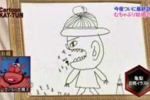 亀梨和也の昔の絵が衝撃的:ハクション大魔王のイラスト