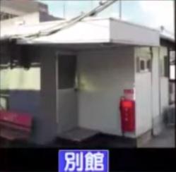河井ゆずるの家族が別館と呼んでいた機械室