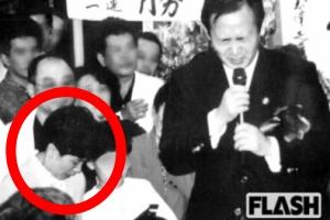 前夫との離婚後、住み込みで家政婦をしていた先の議員秘書だった菅義偉と出会う