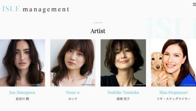 オスカーをやめたヨンア、長谷川潤、富岡佳子、リサ・ステッグマイヤーが同じ事務所に