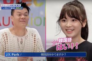ミイヒが韓国語を話せることも韓国人と噂された一因だった