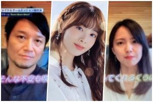 NiziUミイヒの両親は韓国人?
