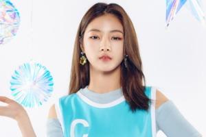 ガルプラ韓国人メンバー・参加者の人気順位 4位
