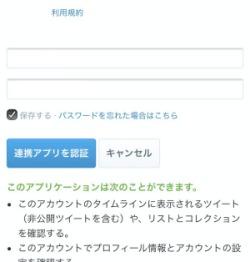 ガルプラ 投票方法 やり方 GirlsPlanet999 5
