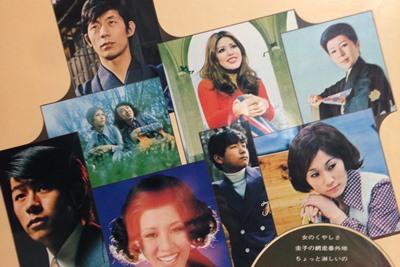 市川美絵の両親はミュージシャンだった